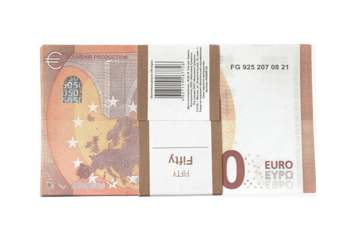 50 euros faux billets