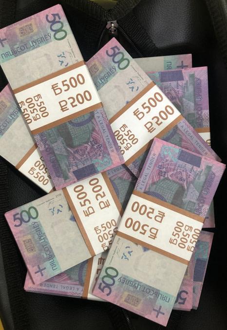 Sac d'argent 500 roubles biélorusses (100 paquets)