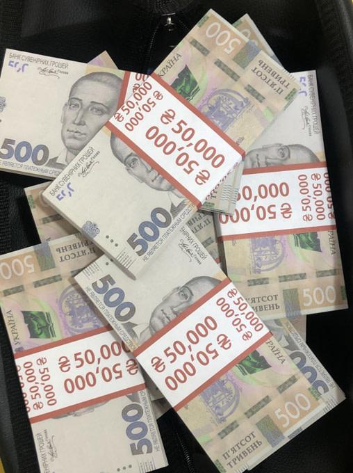 Sac d'argent 500 roubles ukrainiens (100 paquets)