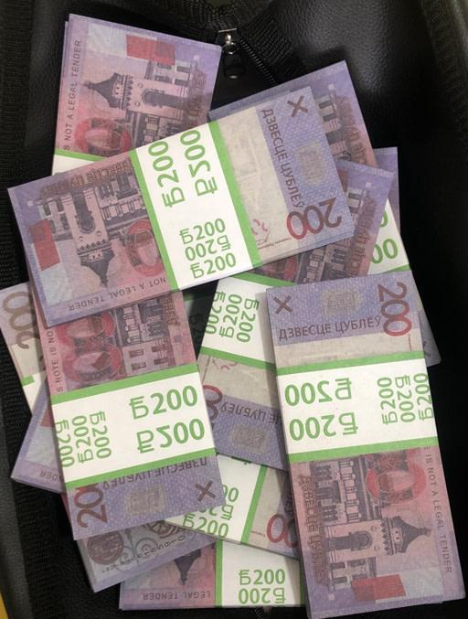 Sac d'argent 200 roubles biélorusses (100 paquets)