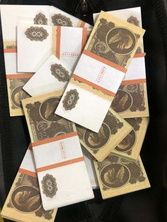 Sac d'argent 100 rouble de l'URSS (100 paquets)