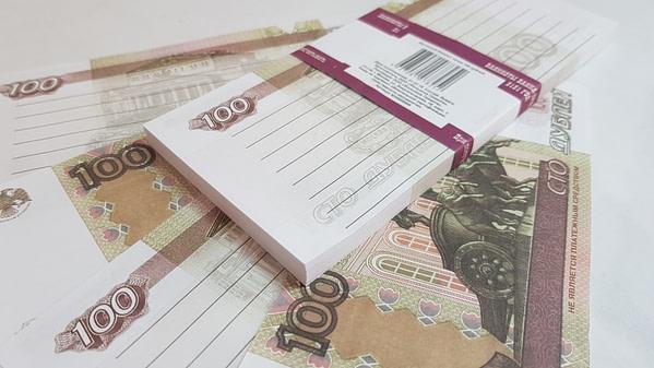 Bloc-notes de faux billets de 100 roubles russes