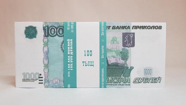 Bloc-notes de faux billets de 1000 roubles russes