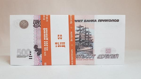acheter Bloc-notes de faux billets de 500 roubles russes