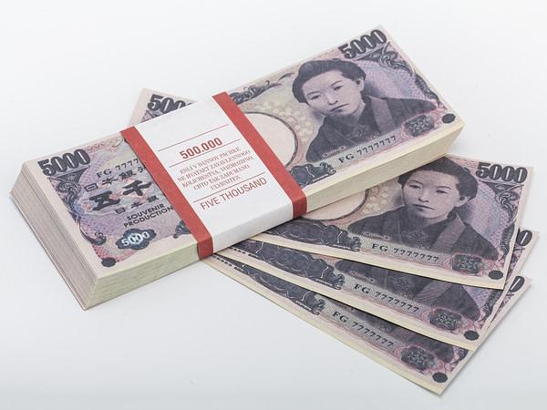 5000 yens japonais faux billets