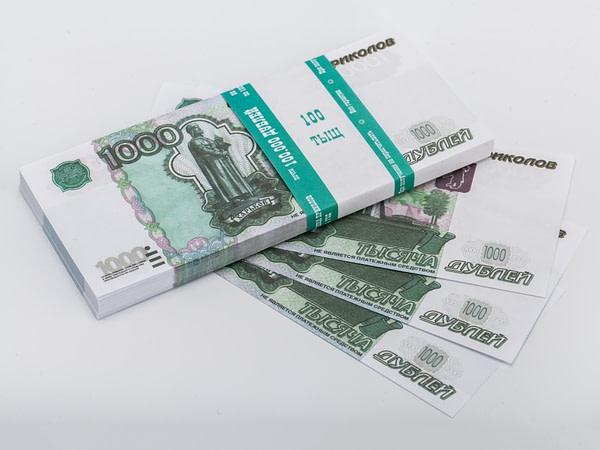 1000 roubles russes faux billets