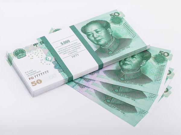 50 RMB (Yuan chinois) faux billets
