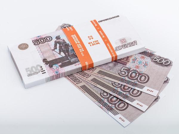 500 roubles russes faux billets