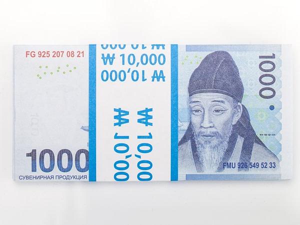 1000 won sud-coréens faux billets