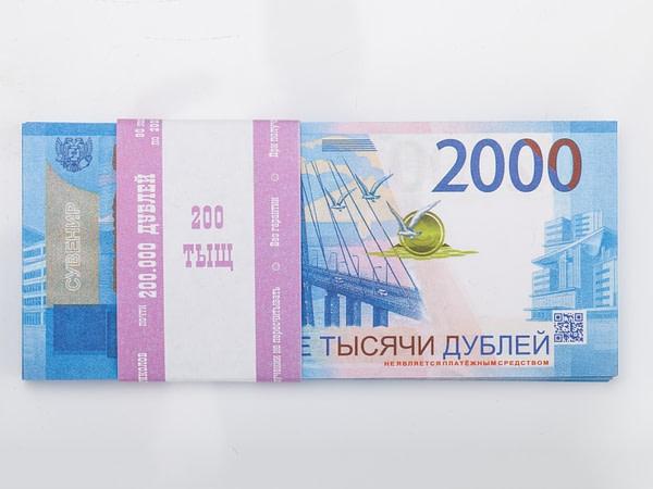 2000 roubles russes faux billets