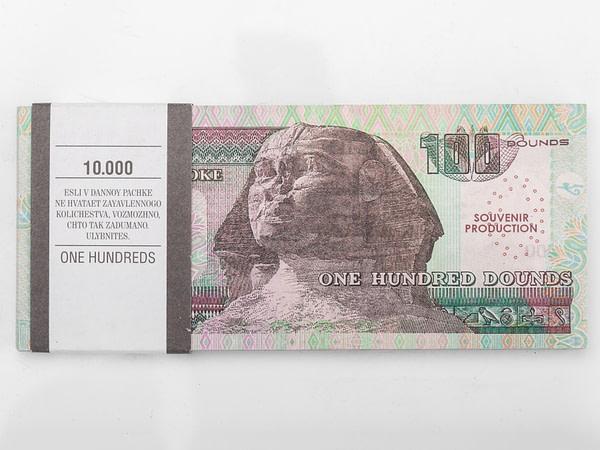 100 livres égyptiennes faux billets