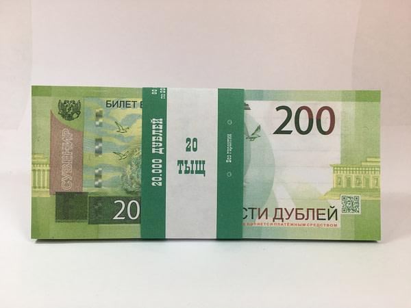 Bloc-notes de faux billets de 200 roubles russes