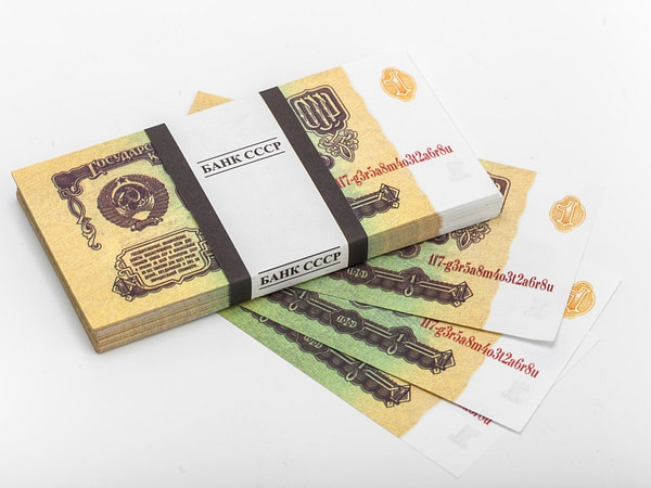 1 roubles russes de l'URSS faux billets