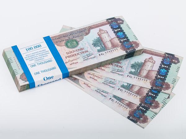 1000 dirhams arabes faux billets