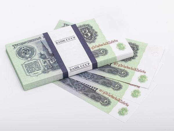 3 roubles russes de l'URSS faux billets