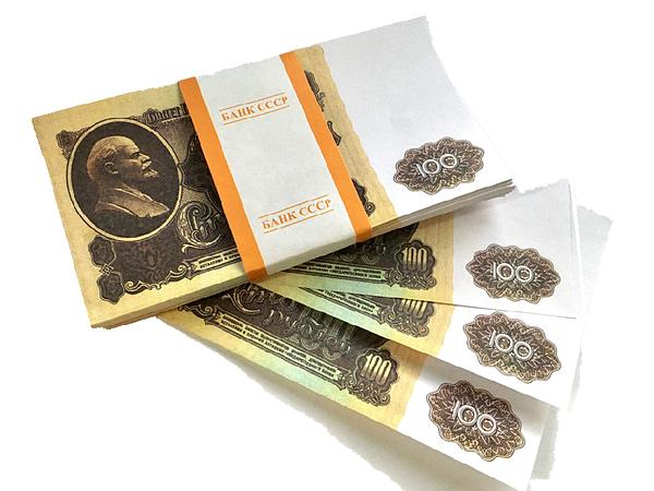 100 roubles russes de l'URSS faux billets
