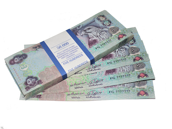 500 dirhams arabes faux billets