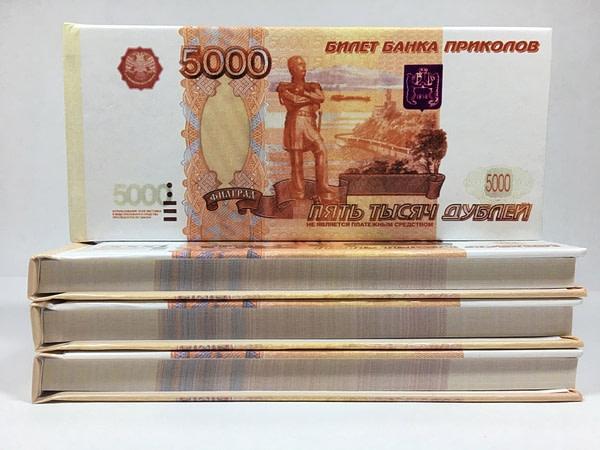 acheter Bloc-notes détachable de 5000 roubles russes