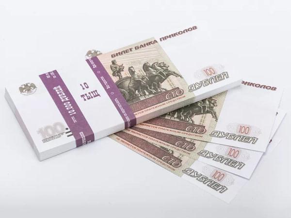 100 roubles russes faux billets