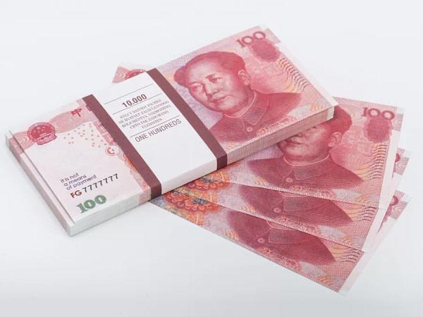 100 RMB (Yuan chinois) faux billets