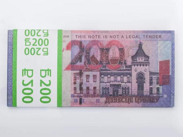 200 roubles biélorusses faux billets