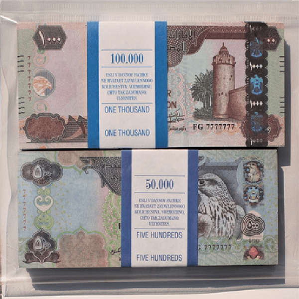 Kit de faux billets Dirhams arabes 500, 1000