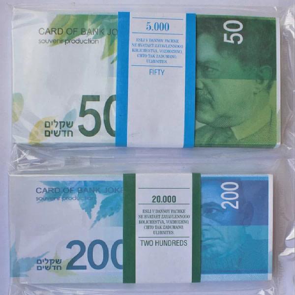Kit de faux billets Shekels 50, 200