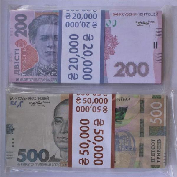 Kit de faux billets Hryvnias ukrainiennes 200, 500