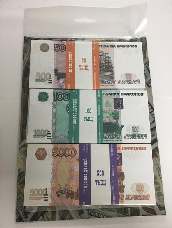 Kit de faux billets Roubles russes 500, 1000, 5000