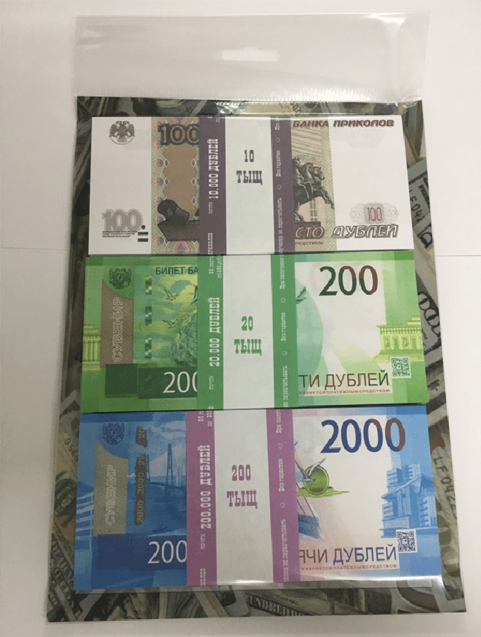 Kit de faux billets Roubles russes 100, 200, 2000