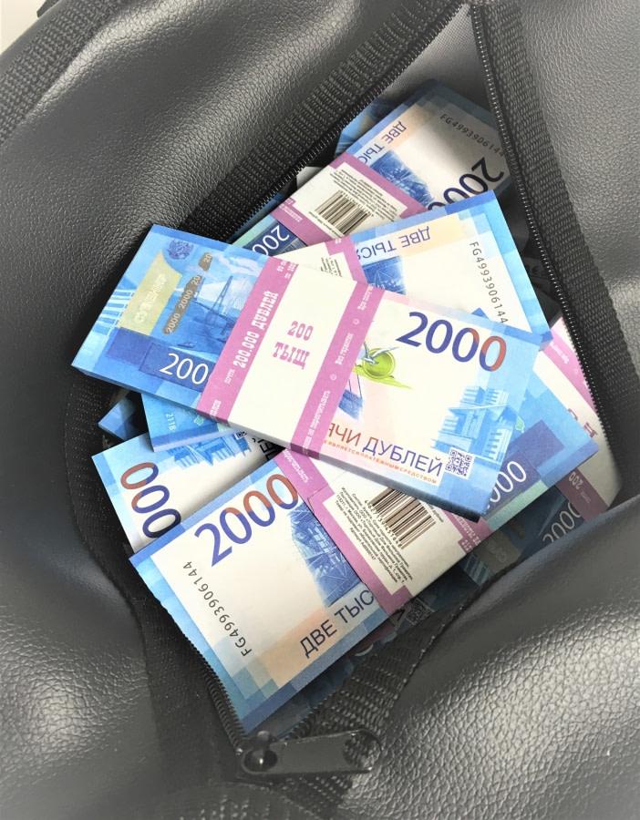 Sac d'argent 2000 roubles russes (50 paquets)
