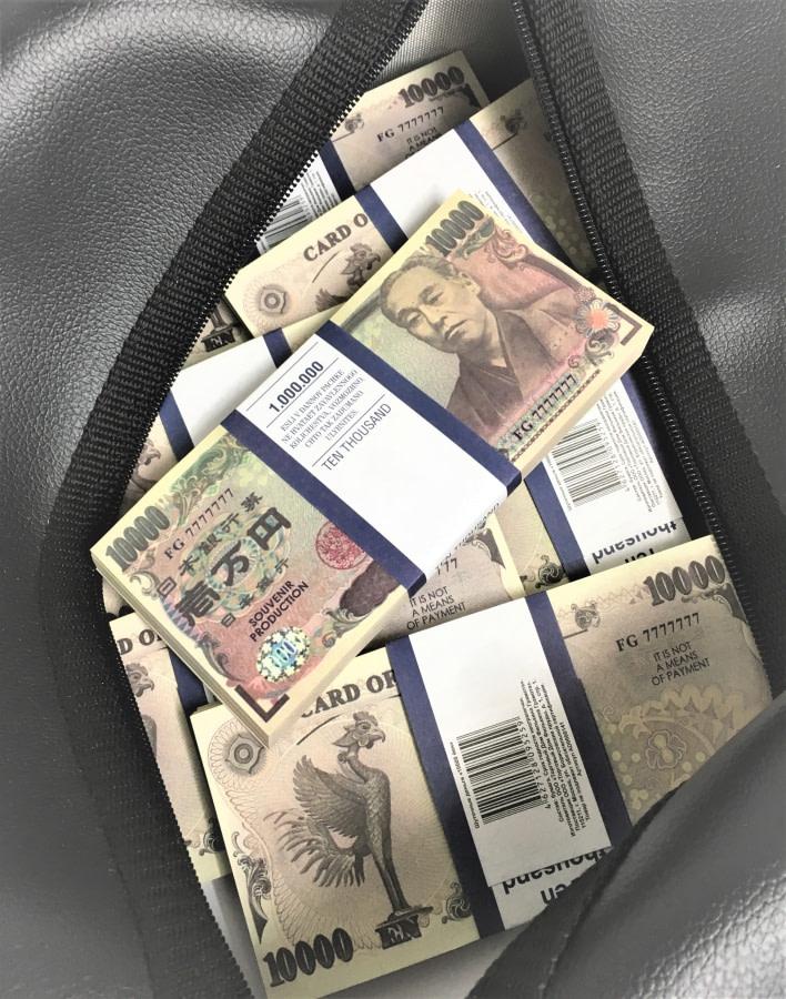 Sac d'argent 10000 yens japonais (100 paquets)