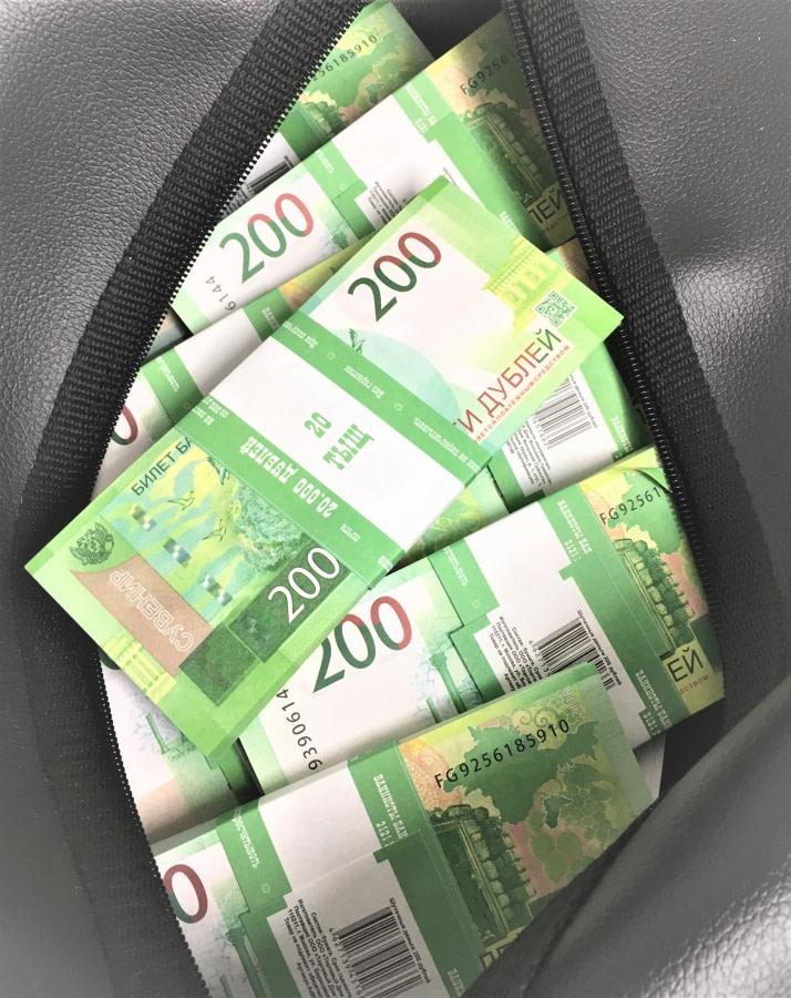 Sac d'argent 200 roubles russes (50 paquets)