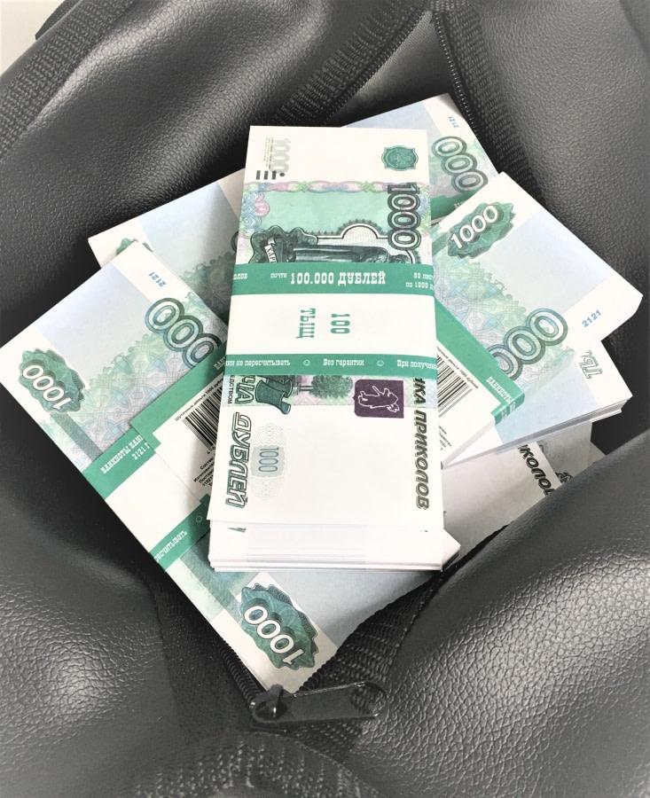 Sac d'argent 1000 roubles russes (100 paquets)