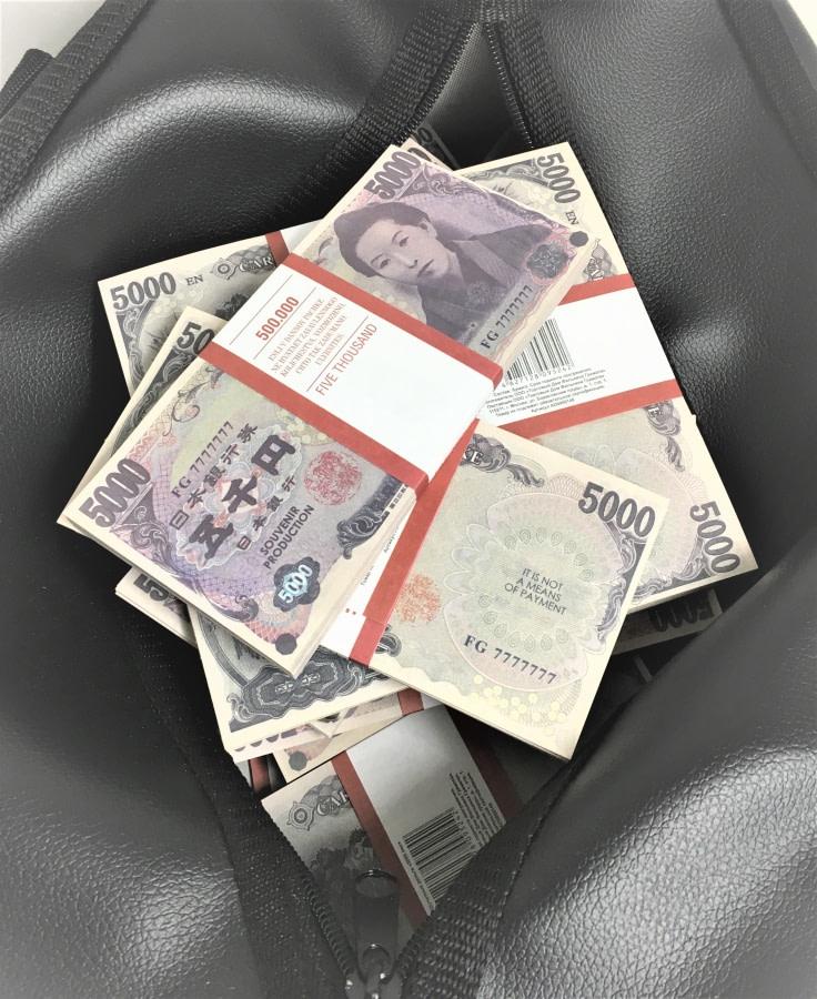 Sac d'argent 5000 yens japonais (100 paquets)