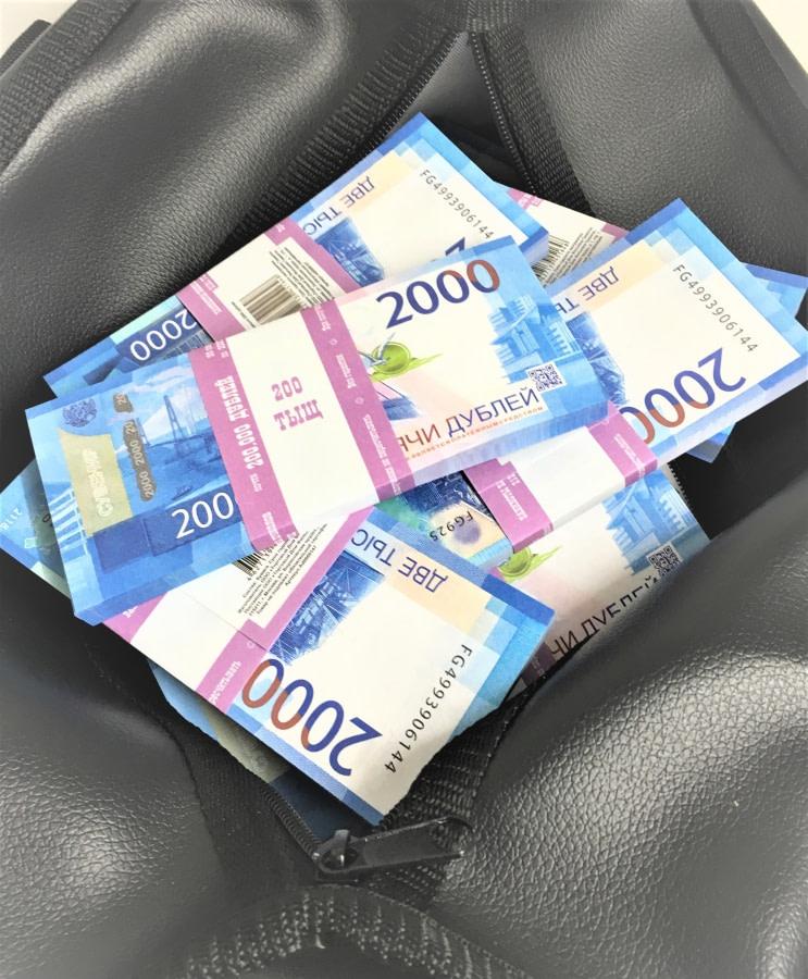 Sac d'argent 2000 roubles russes (100 paquets)