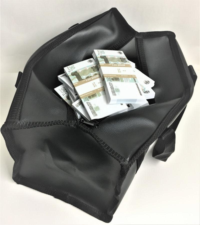 Sac d'argent 50 roubles russes (100 paquets)