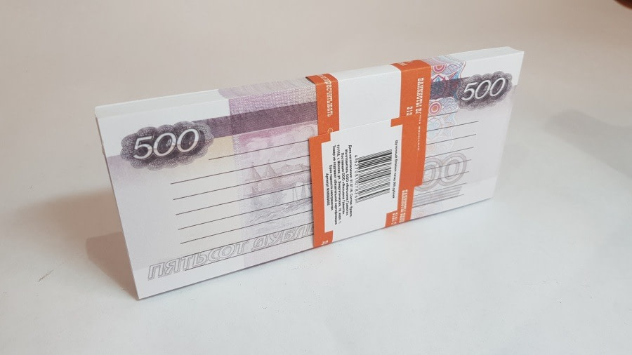 acheter Bloc-notes de faux billets de 500 roubles russes 2