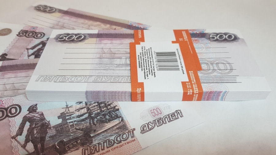 acheter Bloc-notes de faux billets de 500 roubles russes 3