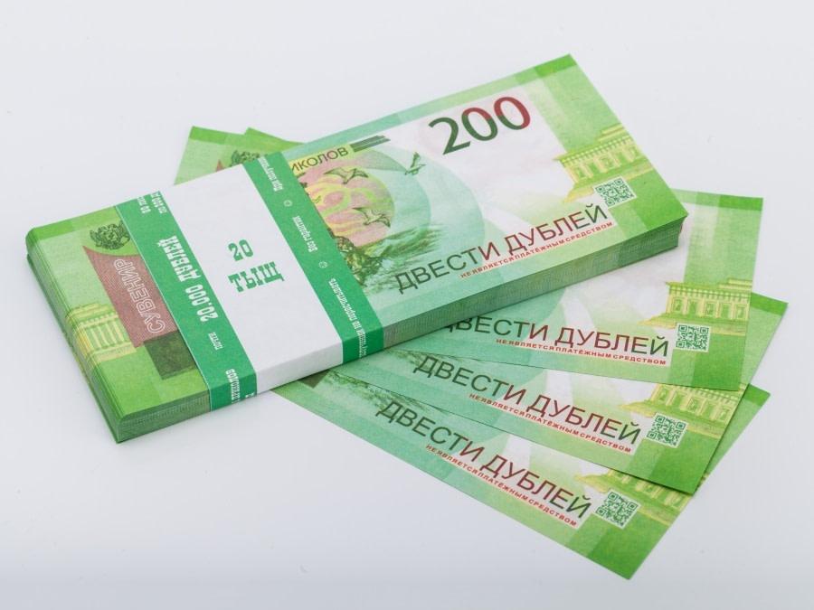 200 roubles russes faux billets