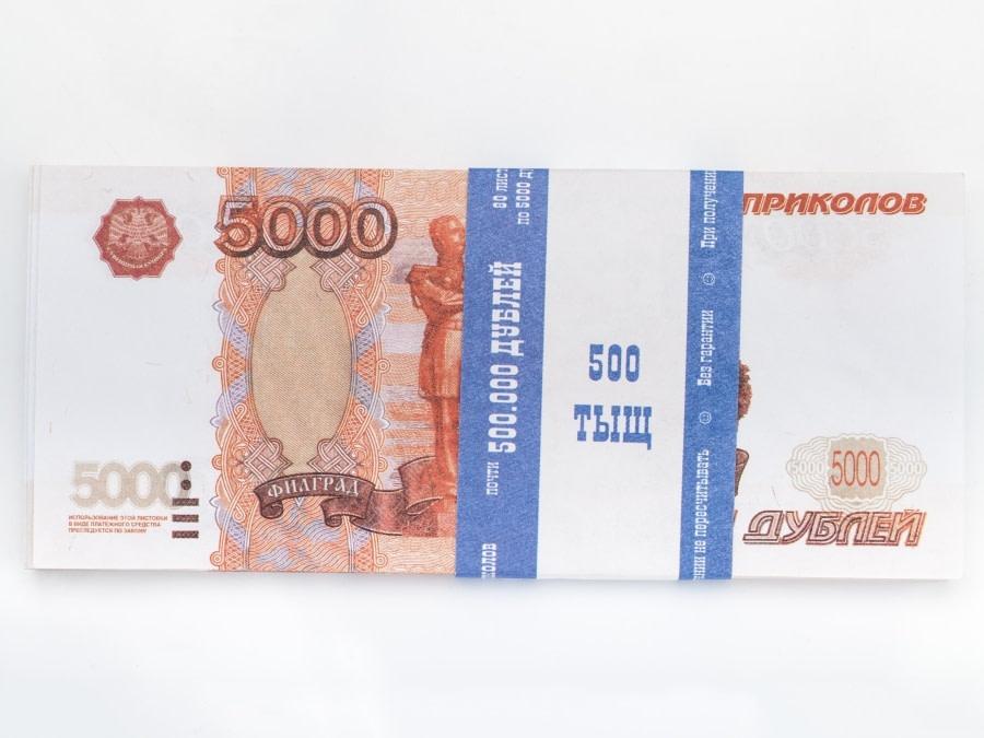 5000 roubles russes faux billets