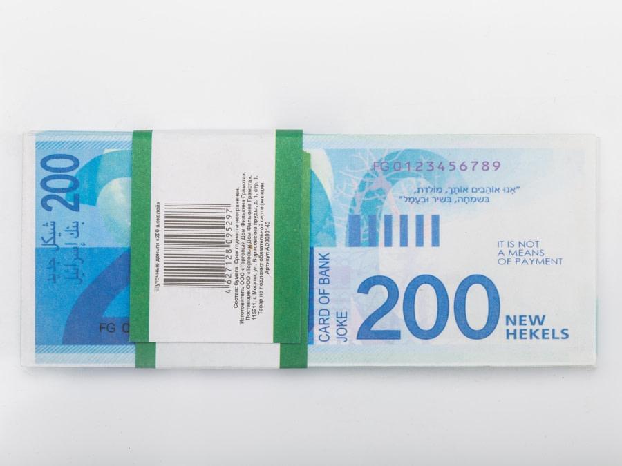200 shekels israéliens faux billets
