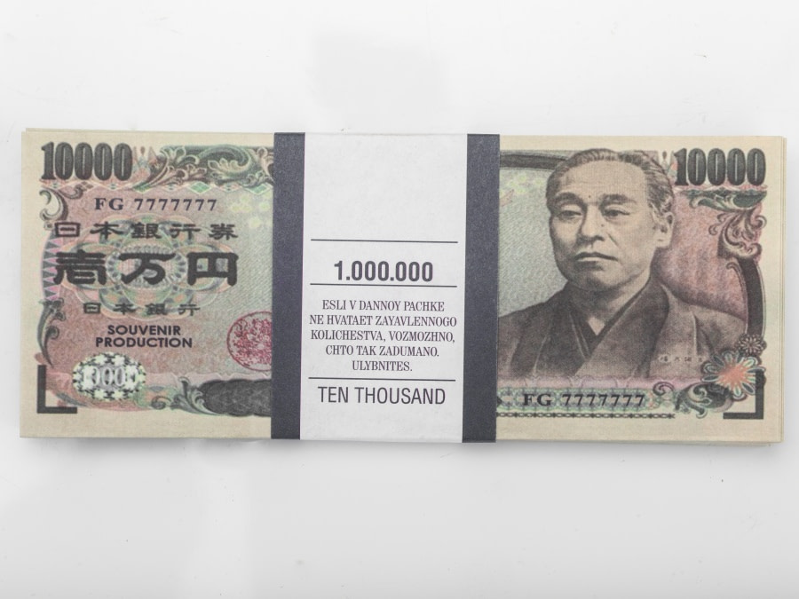 10000 yens japonais faux billets