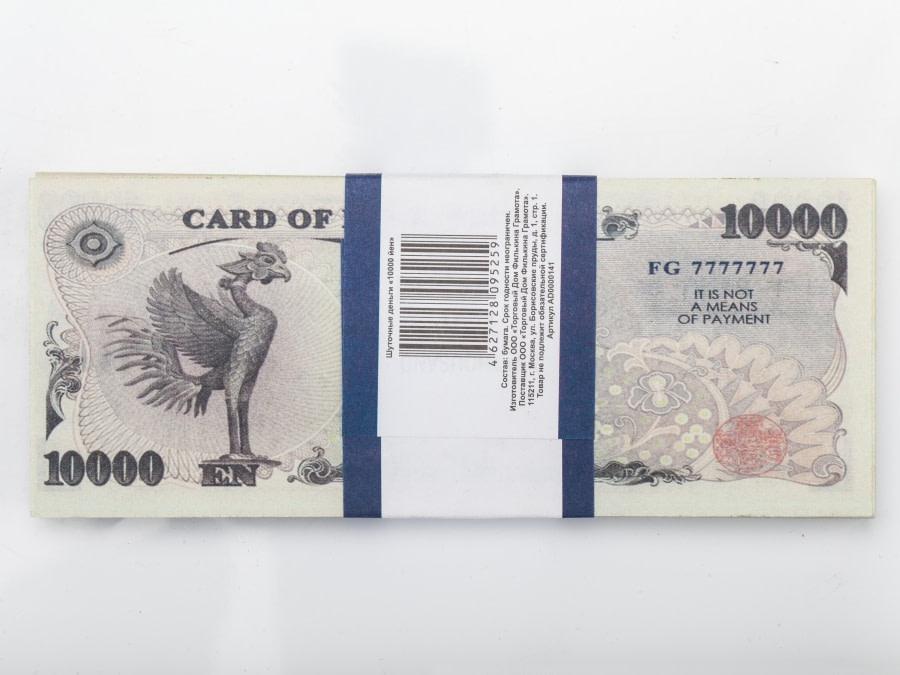 10000 yens japonais fa