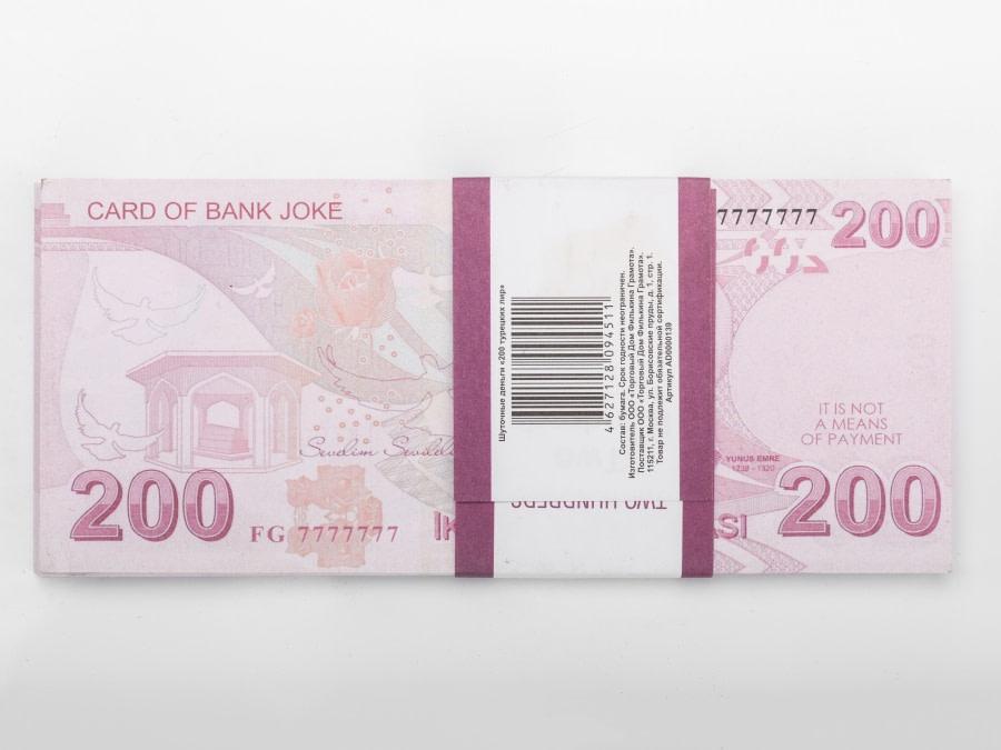 200 lire turque faux billets
