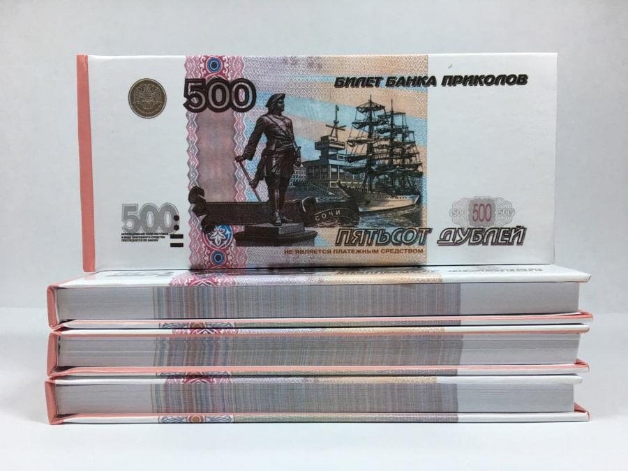 Bloc-notes détachable de 500 roubles russes