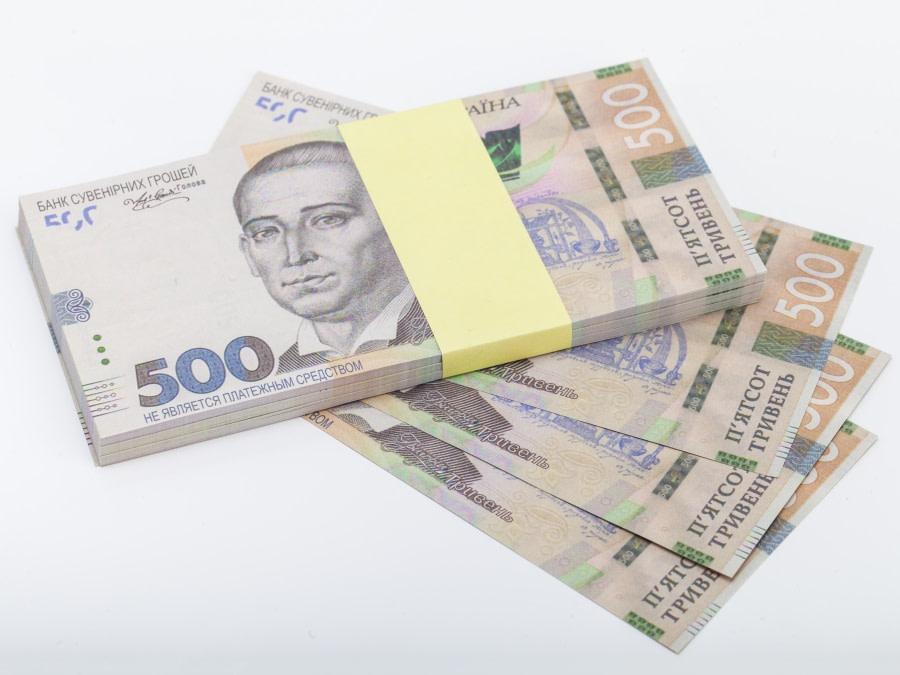 500 hryvnias ukrainiens faux billets