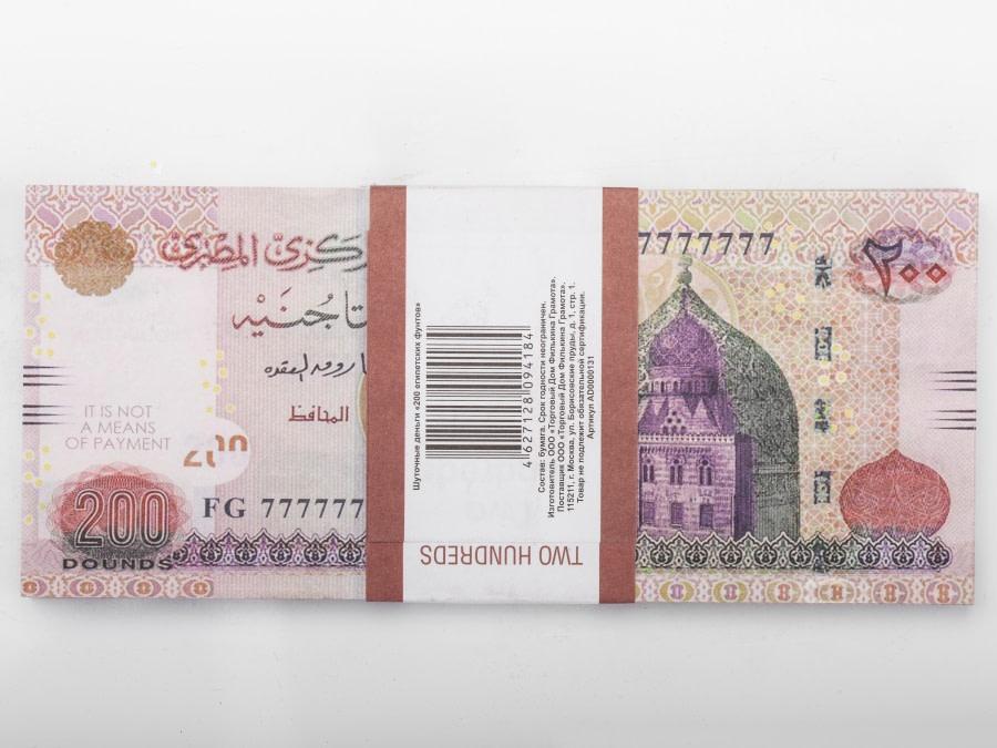 200 livres égyptiennes faux billets