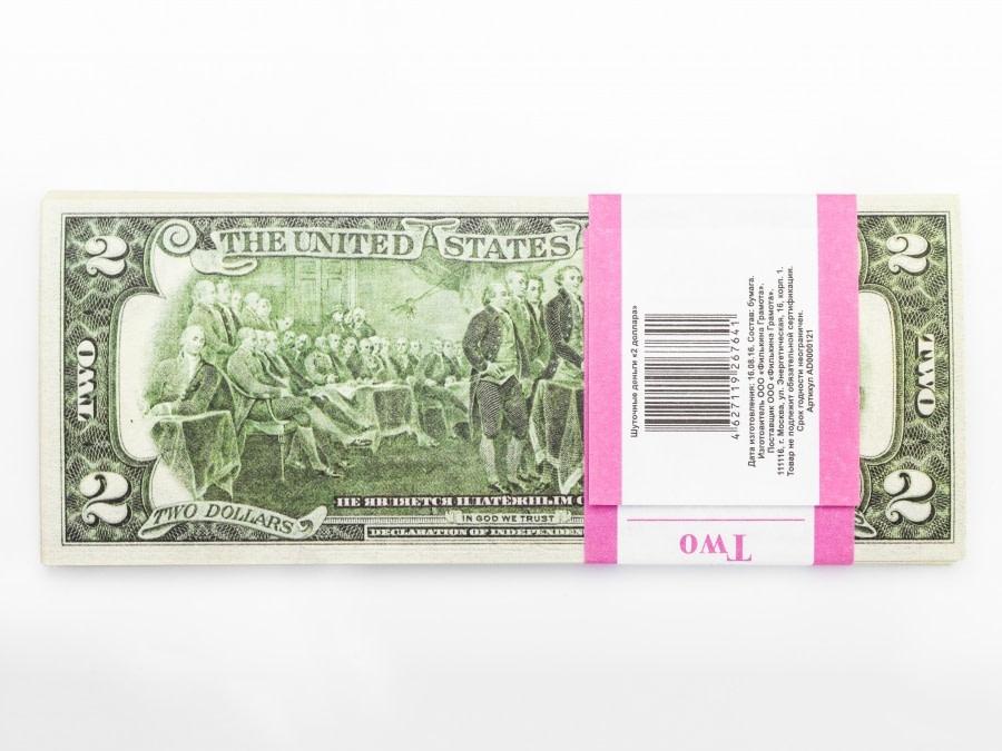2 dollar américain faux billets