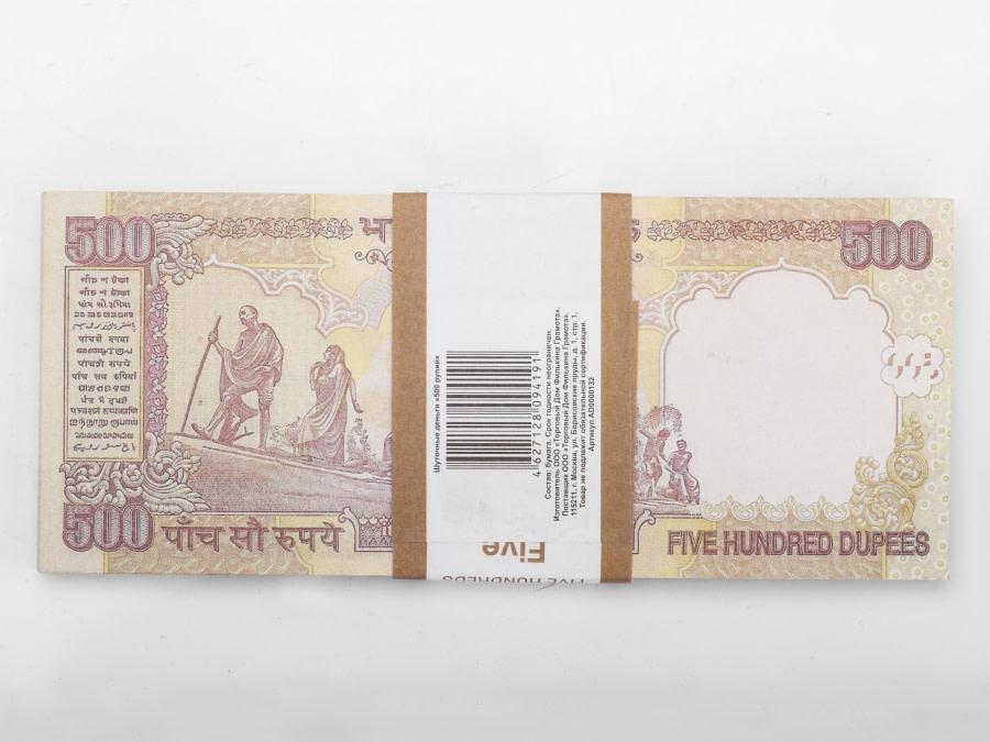 500 roupies indiennes faux billets